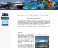 บริษัท เมอเมด ครูสซ์ จำกัด - mermaid-liveaboards.com
