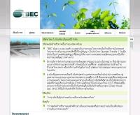 บริษัท ไทยไบโอแก๊สเอนเนอร์จี้ จำกัด - tbec.co.th