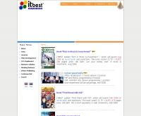 บริษัท ไอทีเบส จำกัด - itbest.com