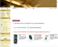 ซีซีทีวี ไทย - cctv-th.com