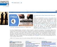 บริษัท ออมเน็กซ์ (ประเทศไทย) จำกัด - omnex.com