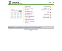 โรงเรียนชำนาญสามัคคีวิทยา - chamnan.net