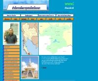 สำนักงานพัฒนาชุมชนจังหวัดยะลา - www2.se-ed.net/cddyala