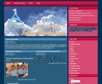 โรงเรียนฮั้วเฉียวอุบลราชธานี 2 - hqu.ac.th