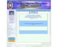สถาบันการพลศึกษา วิทยาเขตชุมพร - ipecp.ac.th