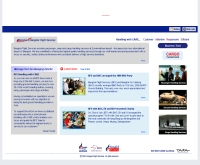 บางกอก ไฟลท์ เซอร์วิส - bangkokflightservices.com