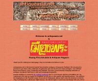 ร้าน คีโธ แอนทีคส์ - antiqueasia.net