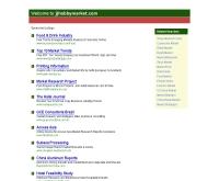 เจเจฮ๊อบบี้มาร์เก็ตดอทคอม - jjhobbymarket.com
