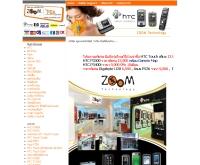 บริษัท ซูม เทคโนโลยี จำกัด  - zoompda.com