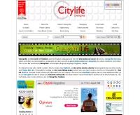 ซิตี้ไลฟ์ เชียงใหม่ - chiangmaicitylife.com