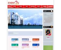 อีเว้นท์ทูยูดอทคอม - event2u.com