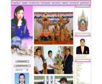 โรงเรียนจุฬาภรณราชวิทยาลัย มุกดาหาร     - pccm.ac.th