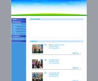 โรงเรียนเปรมฤทัย - premruethai.ac.th