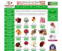 ฟอเรฟเวอร์ ฟอริส ไทยแลนด์ - forever-florist-thailand.com