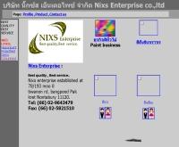 บริษัท นื๊กซ์ส เอ็นเตอไพซ์ จำกัด - geocities.com/nixsenterprise