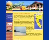 โรงแรม ฟรีดอม เอสเตส - lanta-servicedapartments.com
