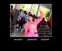 โรงเรียนสภาราชินี 2  - sapa2.ac.th