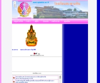 โรงเรียนตะพานหิน  - taphanhin.ac.th