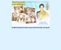 โรงเรียนกาญจนาภิเษกวิทยาลัย เพชรบูรณ์ - kanchanapisek.ac.th