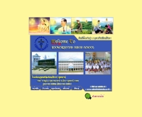 โรงเรียนอุดรคริสเตียนศึกษา - udonchristiansuksa.ac.th