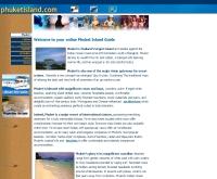 ภูเก็ต ไอร์แลนด์ - phuketisland.com