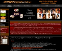 เชียร์ลีดเดอร์ SIIT - siit.net/clubs/cheer