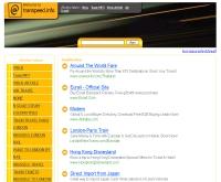 ทรานสปีดดอทอินโฟ - transpeed.info