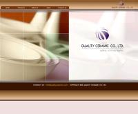 บริษัท ควอลิตี้เซรามิก จำกัด - qualityceramic.net