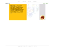 บริษัท สเตเบิล ซิสเต็ม จำกัด - stablesystem.com