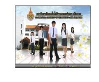 มหาวิทยาลัยเทคโนโลยีราชมงคลล้านนา วิทยาเขตเชียงราย - chiangrai.rmutl.ac.th