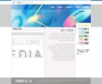 บริษัท ไทยมีเดีย จำกัด - thaimedia.co.th