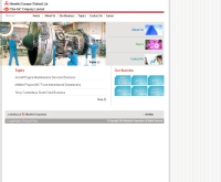 บริษัท ไทย-เอ็มซี จำกัด - thaimc.co.th