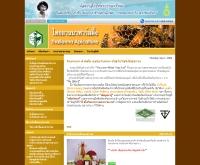 บริษัท ไทยลานนาฟาร์มผึ้ง จำกัด - thailanna.co.th