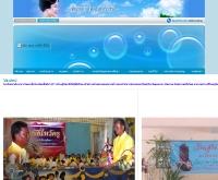 โรงเรียนชาติตระการวิทยา - chattrakanwitthaya.com