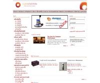 บริษัท คลีนโนเวชั่น จำกัด  - clean.co.th