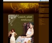 พิจิตรา เวดดิ้งเฮ้าส์ - pichitta.com