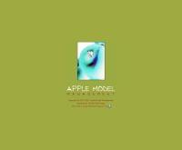 แอปเปิ้ล โมเดล เมเนจเม้นท์ - applemodels.com