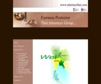 ทนายไทย - attorneythai.com