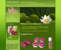 เดอ บัว - thebua.com