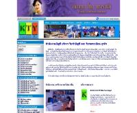 บริษัท สำนักงาน เคทีวาย คอร์ปอเรชั่น จำกัด  - ktyoffice.com