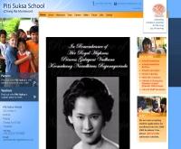 โรงเรียนปิติศึกษา (เชียงรายมอนเตสซอรี่) - pitisuksa.org