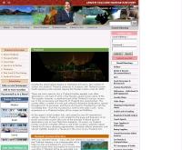 ไทยแลนด์ทัวริสไดเร็คทอรี่ - thailandtourismdirectory.com