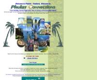 ภูเก็ตคอนดอทคอม - phuket-con.com