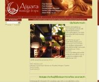 ไอยรา นวดและสปา - aiyaraspa.com