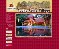 โรงแรมยางคำ วิลเลจ - yaangcome.com