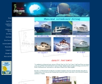 เกาะเต่า คอรัล แกรนด์ รีสอร์ท - thailanddive.net