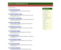 ด่านศุลกากรปาดังเบซาร์ - padangcustoms.com