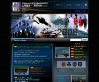 คาเด็ตติวเตอร์ - cadet-tutor.com