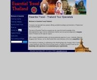 เอ็สเซ็นท์เชิล ทราเวล ไทยแลนด์ - essentialtravelthailand.com