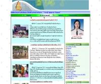 โรงเรียนบ้านห้วยยาง - school.obec.go.th/houyyang